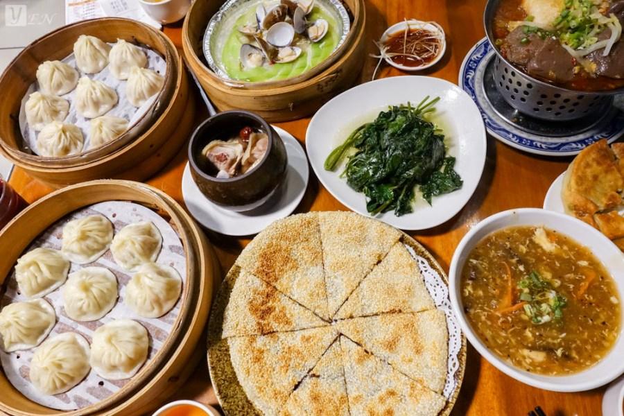 【食記】台北市大安 ‧ 盛園絲瓜小籠湯包,聞名國內外人氣台菜中式料理餐廳
