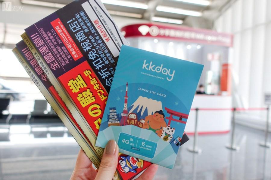 【沖繩旅遊】日本沖繩自由行:WiFi還是網卡好?日本6天吃到飽上網網卡建議與推薦│沖繩一個人旅行