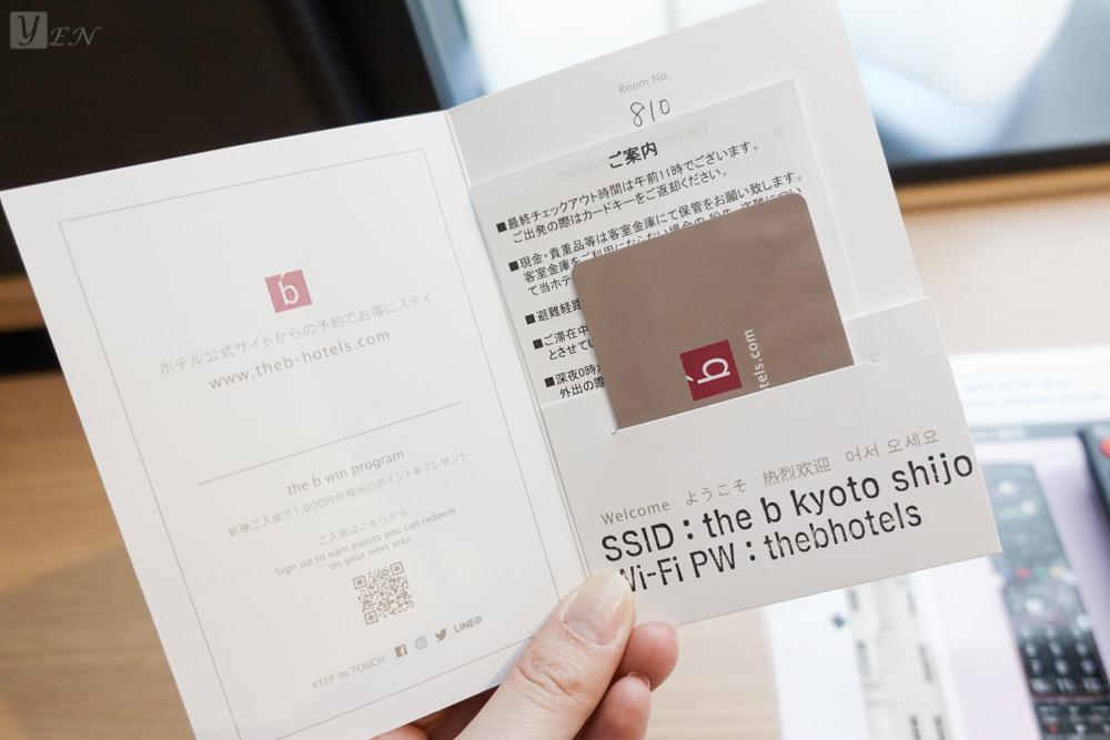 京都the b飯店