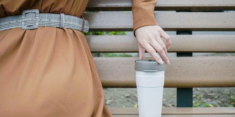 【生活】KeepCup雙層真空隨身杯|環保、保溫、簡約又時尚!2020新款推薦(世界首款符合專業咖啡師標準不鏽鋼隨身杯)