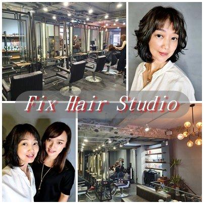 【fix hair studio】台北東區髮廊推薦〜甜美設計師Mico為乙瑄特調新髮色—2020年最新流行髮色 AI科技人工智慧染