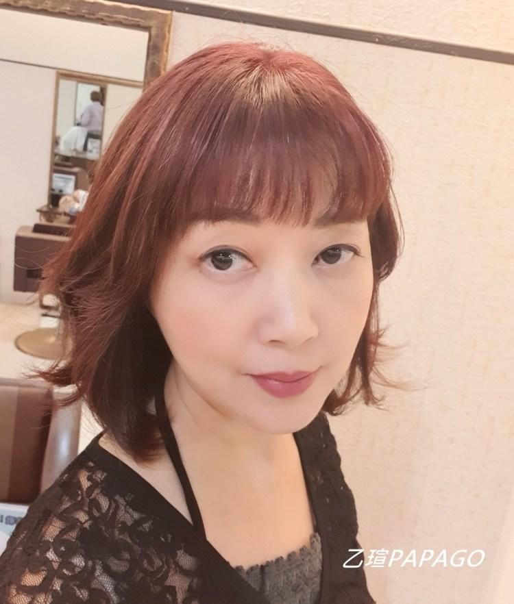 【淡水美髮推薦】DM hair salon二店〜在秋初漸涼的季節 暖男設計師Duncan為我的布丁頭染出溫暖的粉棕色 秋冬就是需要更多暖色系
