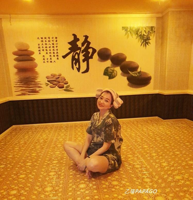 【台北韓式汗蒸幕】光之石能量汗蒸會館〜在充滿負離子的空間,享受帝王級的身心靈SPA 躺著就能健康的懶人保健法