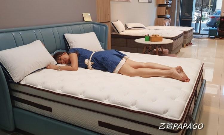 【台中台北床墊推薦】mimisleepbed 蜜覓花園床墊-台中大連形像館 給您一張舒適優質的床墊 讓您安然入夢、養精聚氣…如置身美麗花園般甜蜜