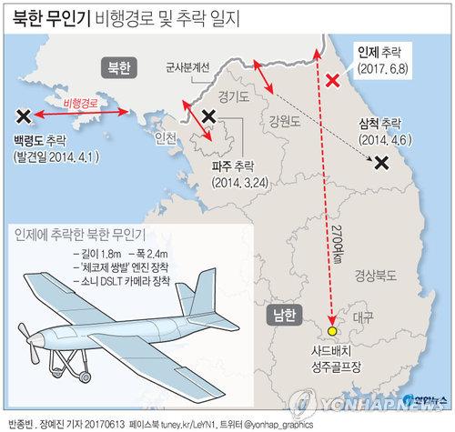 [그래픽] 북한 무인기 비행경로 및 추락 일지