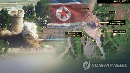 This undated computer graphic image shows North Korea's national flag, the scene of its nuclear test and a satellite image of its nuclear test site in Punggye-ri. (Yonhap)
