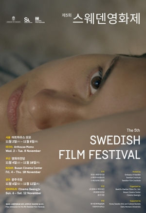 This photo provided by the Swedish Embassy in Seoul shows the official poster of the 5th Swedish Film Festival. (Yonhap)
