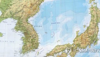 Ikea criticized over sea of japan map before grand opening in pacom criticized for using sea of japan in statement about north korean missile launch gumiabroncs Images