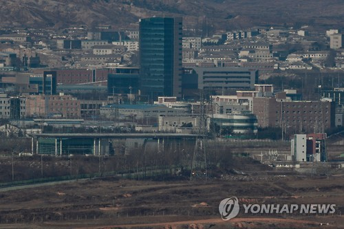 This photo taken on Feb. 6, 2017, shows the now-shuttered joint industrial complex in North Korea's border city of Kaesong. (Yonhap)