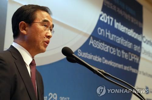 Hasil gambar untuk Unification Minister Cho Myoung-gyon