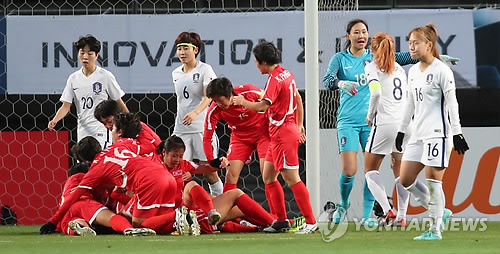 Kết quả hình ảnh cho South Korea North korea EAFF