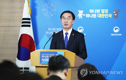 Hasil gambar untuk Unification minister apologizes for barring defector reporter from inter-Korean talks