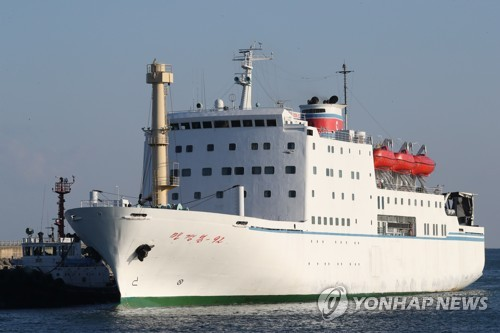 This photo, taken Feb. 6, 2018, shows the North Korean ferry Mangyongbong-92 carrying the North's Samjiyon art troupe as it arrives at South Korea's Mukho port for its Olympic performances. (Yonhap)