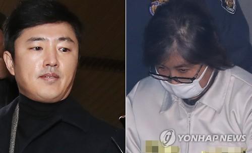 <자료사진> 국정농단 이후 법정서 대면한 최순실·고영태