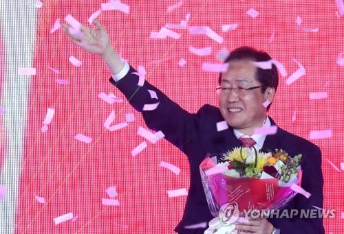 홍준표 한국당 대선후보
