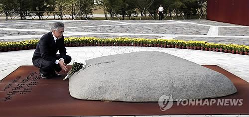 2012년 대선 전 노무현 전 대통령 묘역을 참배하는 문재인 당선인