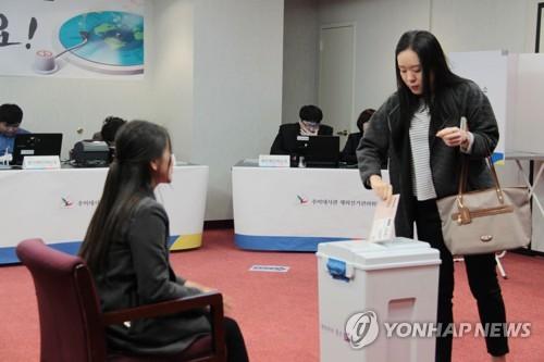 워싱턴DC 재외국민 투표 장면