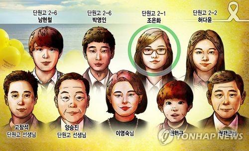[제작 조혜인]