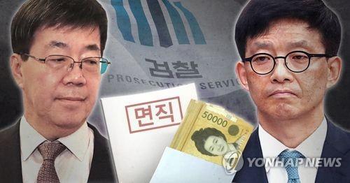 '돈봉투 만찬' 이영렬·안태근 면직