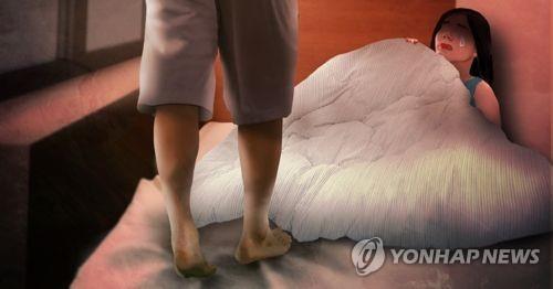 성폭행 PG [연합뉴스 자료사진]