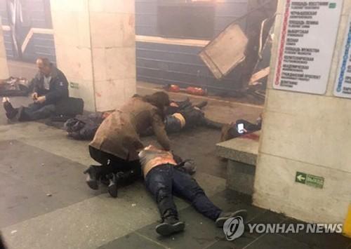 러 상트페테르부르크 지하철 테러 [AP=연합뉴스]