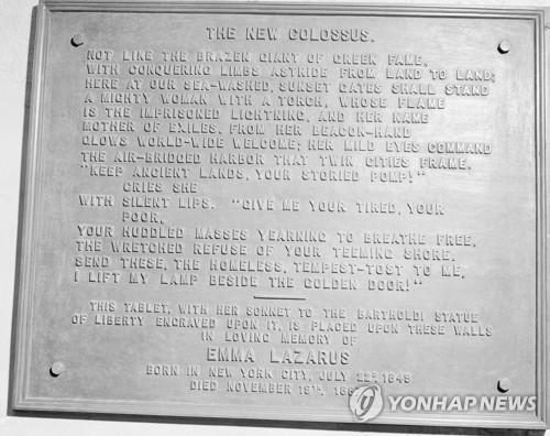'자유의 여신상' 받침대에 새겨진 엠마 라자루스의 시 [AP=연합뉴스]