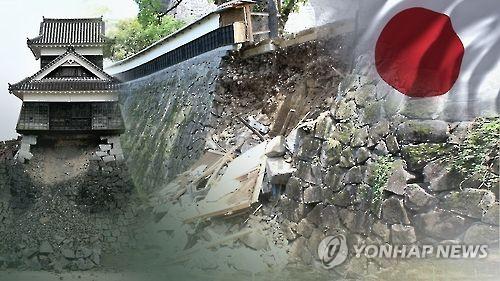 일본 지진 (CG)