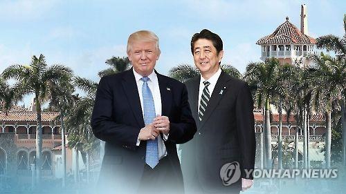 트럼프-아베 '겨울백악관' 마라라고 함께 찾는다(CG)