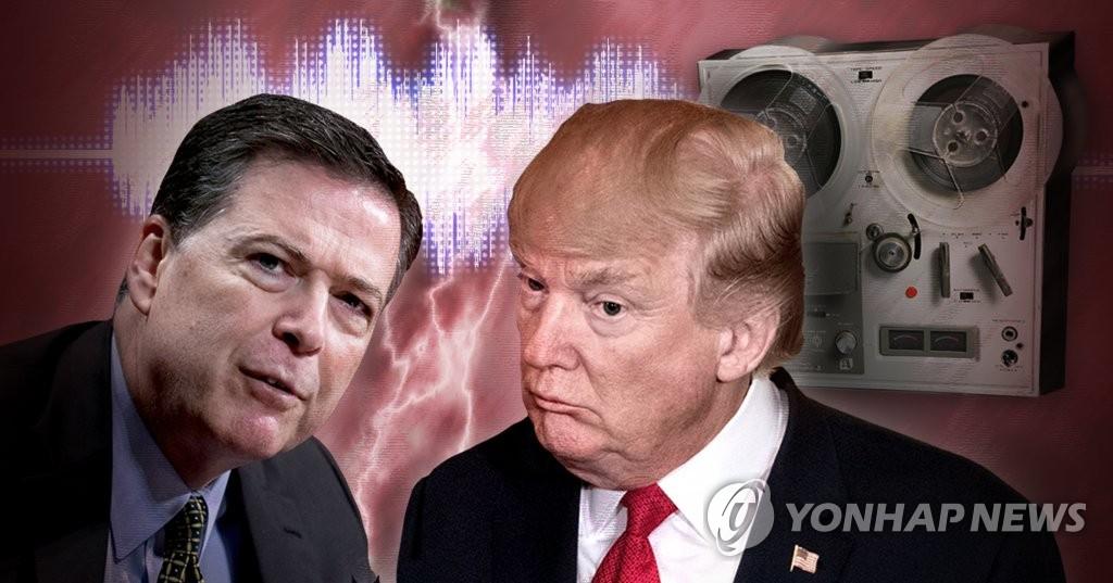 트럼프-코미 대화 테이프 논란 (PG)