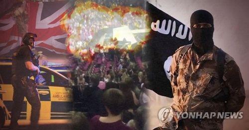 IS, 영국 맨체스터 아레나 테러 배후 주장 (PG)