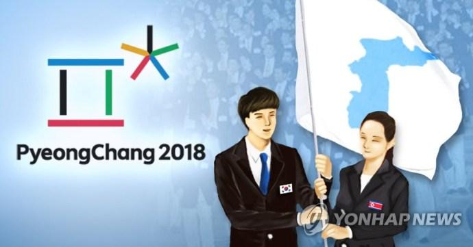 평창동계올림픽 남북단일팀ㆍ공동입장(PG)