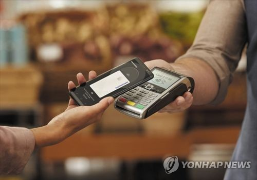 Samsung Pay most popular Android payment app in S  Korea - Times of