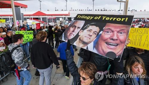 애틀랜타서 트럼프 反이민 행정명령 반발 시위