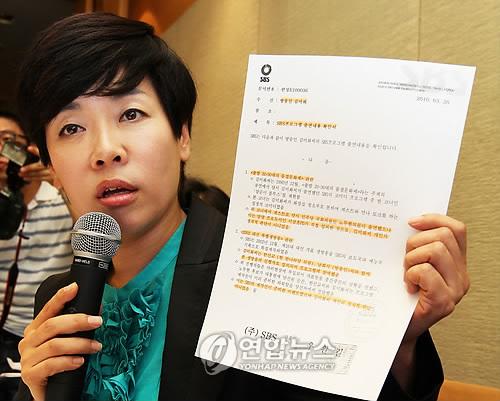 방송인 김미화