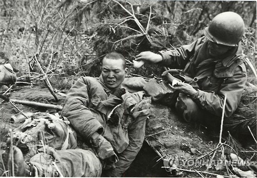 Horrible scenes from Korean War