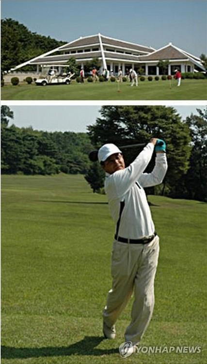 North Korea promotes golf