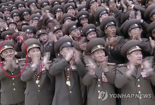 N.K. rocket commander gets promoted