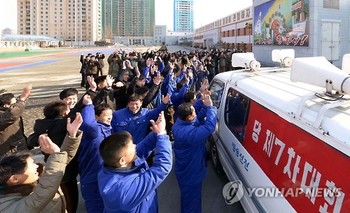 N. Koreans celebrate bomb test