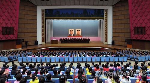 N.K. youths celebrate former leader