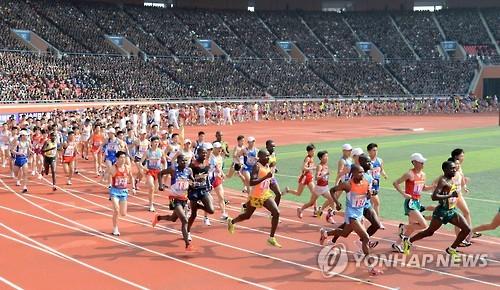Marathon in N. Korea