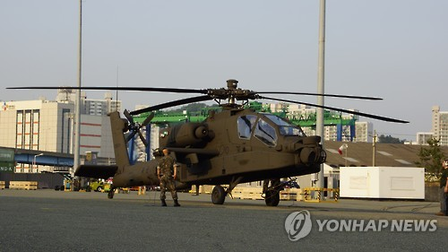 New Apache copter for S. Korean Army