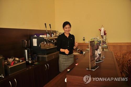 Tea house in Pyongyang