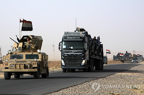 이라크, IS 퇴치 모술 탈환작전 개시