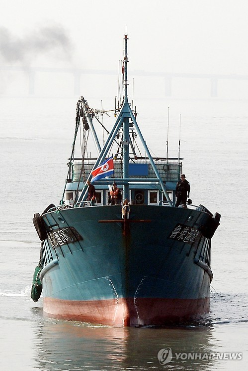 Chinese fishing boat carrying N. Korean flag