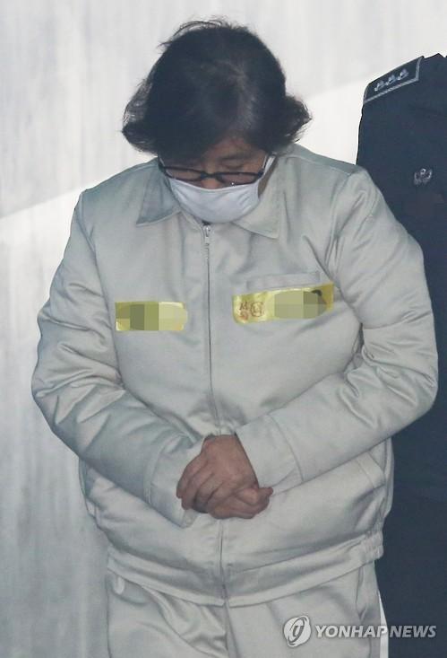 Park's confidante attends 3rd court hearing