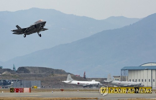 U.S. stealth fighter on bombing drill in Korea