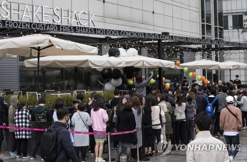 Third Shake Shack store in Seoul