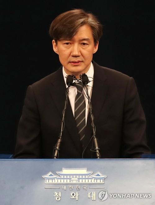 소감 말하는 조국 민정수석