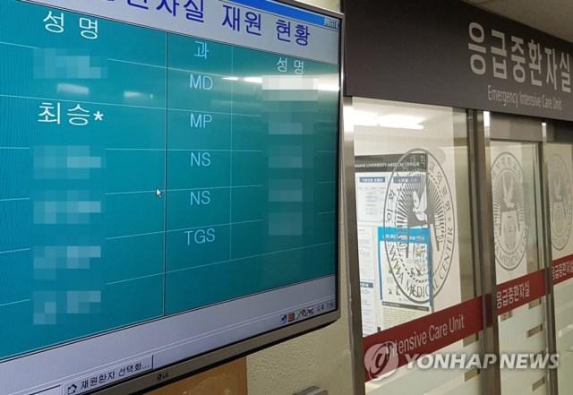 '대마초' 빅뱅 탑 약물과다복용
