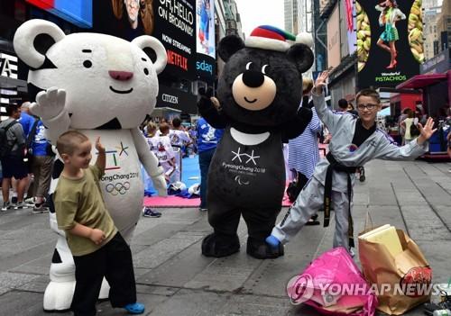 PyeongChang mascots at Times Square